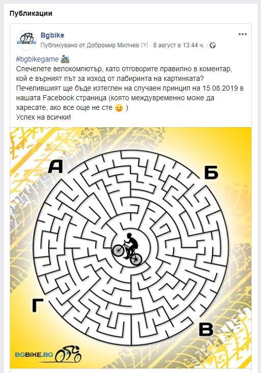 socialno_spodelqne