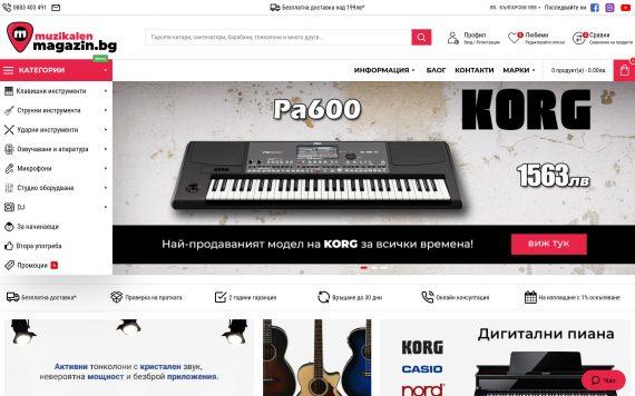Screenshot_2020-06-15 МУЗИКАЛЕН МАГАЗИН БГ