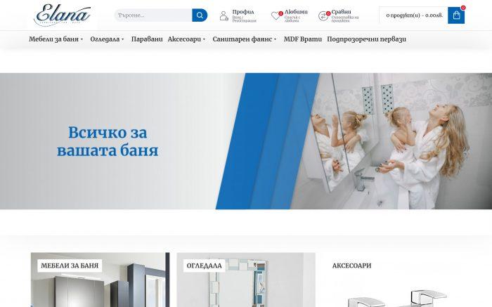 Screenshot_2020-06-15 Elanalux com - онлайн магазин за мебели за баня